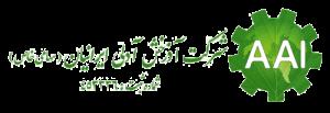 شرکت آذرخش آدلی ایرانیان